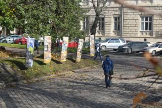 У парку «На валах» відкрили фотовиставку «ЗУНР: у війні та державотворенні»